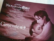 20100418_mizu03