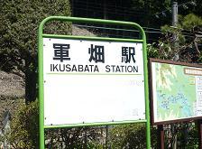 20100424_kikizake01