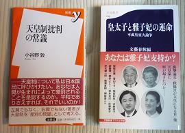 20100503_tennoubooks01