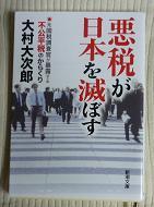 20100505_akuzei