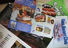 20100523_tourism
