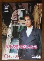 20100524_kaname02