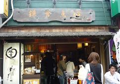 20100529_kamakura012