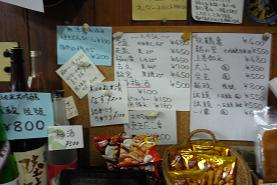 20100529_kamakura020