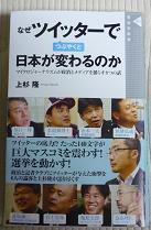 20100608_uesugi_t001