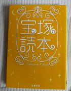 20100608_zuka_dokuhon001