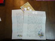 20100625_letter01