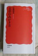 20100716_tatsuno01