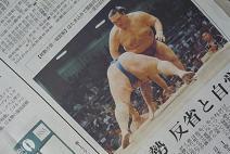 20100717_sumo01