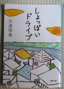 20100827_shoppai01