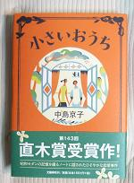 20100830_nakajima01