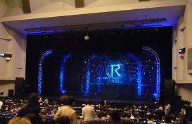 20100916_rantom02