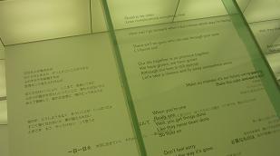 20100920_saitama07