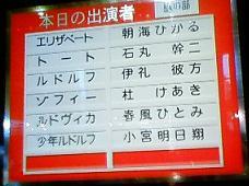 20100921_teigeki01