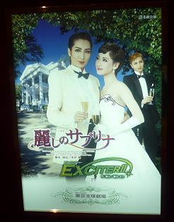 20101009_hanagumi01