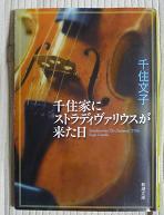 20101108_senju01