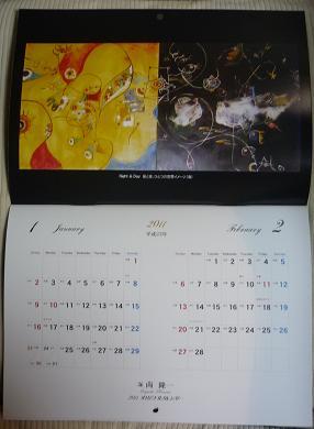 20101218_sensei05
