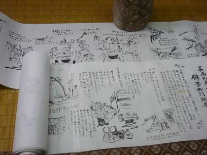 20101218_sensei08