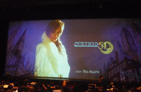 20110119_studio54_05_2