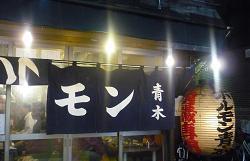 20110124_kameido01