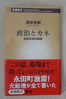 20110130_kaifu01