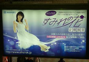 20110205_2osaka06