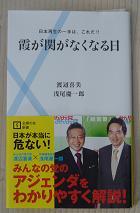 20110130_nakunaruhi01