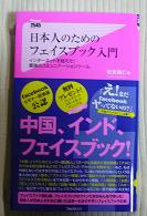 20110211_matsumiya01
