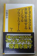 20110212_yamawaki01