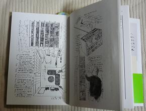 20110320_uchizawa02