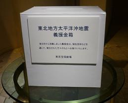 20110326_hana04