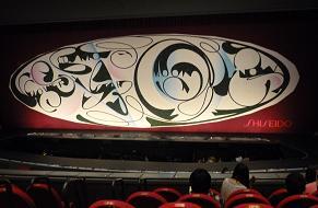 20110326_hana05