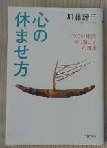 20110410_katou01