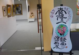 20110417_hikarimachi01