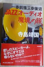 20110521_terashima01