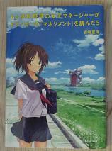 20110526_iwasakinatsumi01