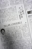 20110529_news01