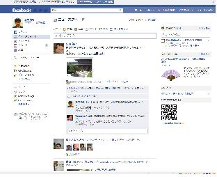20110604_facebook01