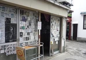 20110605_kamakura007_2