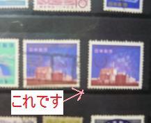 20110616_stamp03