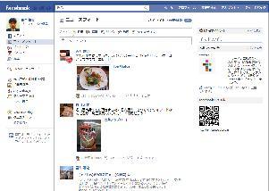 20110618_impression_opinion