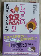 20110624_ishihara01