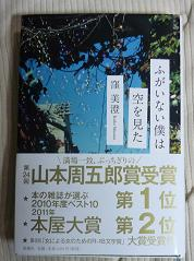 20110624_kubo01
