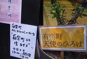 20110628_tenshi02