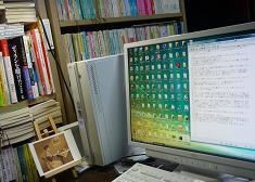 20110630_desk01