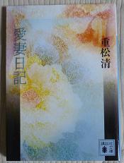 20110721_shigematsu01