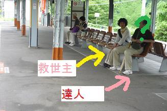 20110730_okutama019