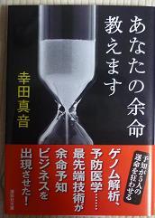 20110725_maine01
