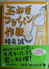 20110726_shiina01