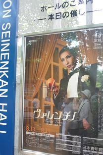 20110815_seinenkan01